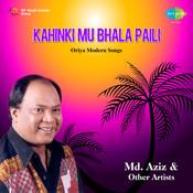 Kahinki Mu Bhala Paili (oriya Modern Songs) Songs