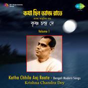 Bangla Adhunik Gaan Vol 1 Songs
