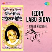 Jedin Labo Biday Songs