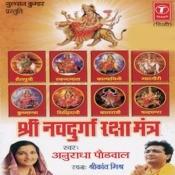 Shri Navdurga Raksha Mantra Songs