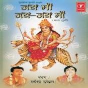 Jai Maa Jai Jai Maa (Dhuni) Songs