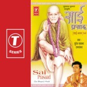 Sai Prasad Songs