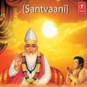 Santwani Songs