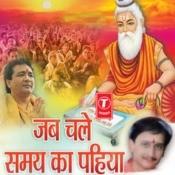 Jab Chale Samay Ka Pahiya Songs