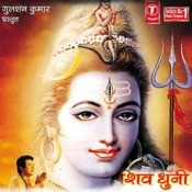 Shiv Dhuni Songs