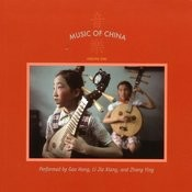 Music Of China, Vol.1 Songs