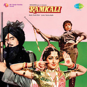 Ramkali Songs