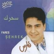 Ya Nahar Abyad Song