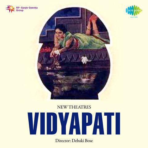 Kunj bhawan maithili geet by devi [full video song] i sadabahar.