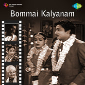 Bommai Kalyanam Songs