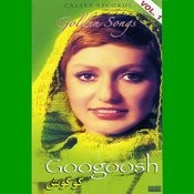 40 Googoosh Golden songs, Vol 1 - Persian Music Songs
