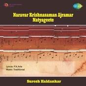 Naravar Krishnasaman Ajramar Natyageete Songs