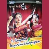 S. Gayathri & Sugandha Kalamegham Songs