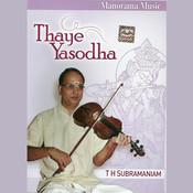 Thaye Yasodha Songs