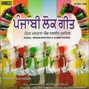 Aaoji tahanon ghar by raeesa khanum & chiragh ali on amazon music.