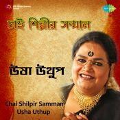 Usha Uthup - Chai Shilpir Samman Songs