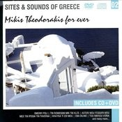 Mikis Theodorakis For Ever Songs