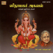 Subhulakshmi - Agaval And Other Songs Songs