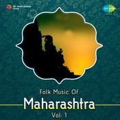Folk Music Of Maharashtra Songs
