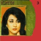 Homayra, Vol. 3 - Persian Music Songs