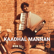 Kaadal Mannan (Original Motion Picture Soundtrack) Songs