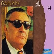 Golhaye Javidan, Banan Vol. 9 - Persian Music Songs
