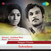 Sukradasa Songs