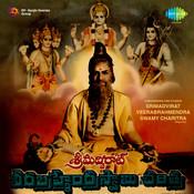 Srimad Virataparvam Songs