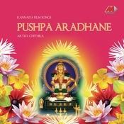 Thaye Sri Hari Song