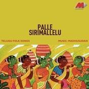 Palle Sirimallelu Songs