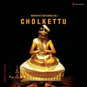 Cholkettu Songs