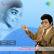 Marina Manishi Songs