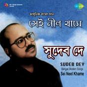 Sudeb Dey Sei Neel Khaame Songs