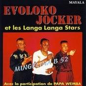 Bebe Kigoma Song