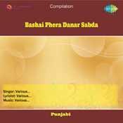 Bashai Phera Danar Sabda Songs