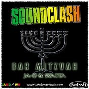 Bar Mitzvah Songs