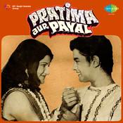 Pratima Aur Payal Songs