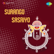 Surango Sasriyo - Rajasthani Marriage Song Songs