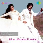 Niram Maratha Pookkal Songs