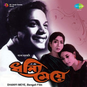 Dhanyi Meye Songs