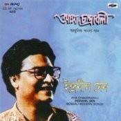 Aaha Chandrabali - Indranil Sen Songs