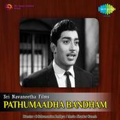 Pathumaadha Bandham Songs