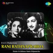 Rani Rathnaprabha Songs
