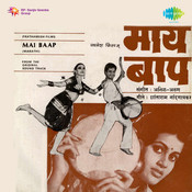 Maaibaap Mar 1982 Songs