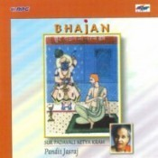 Pandit Jasraj Sur Padavali Ni Songs