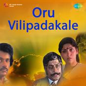 Oru Vilipadakale Songs