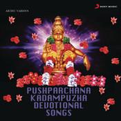 Pushparchana Songs