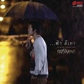 Fa Si Thao Songs