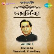 Kar Bhabe Nade Ese-Baishnab Baul Song