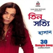 Bangla song download free: haimanti sukla mp3 song download.
